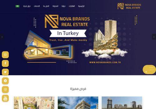 لقطة شاشة لموقع novabrands عقارات تركيا بتاريخ 08/04/2021 بواسطة دليل مواقع كريم جمال