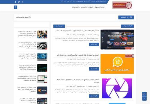 لقطة شاشة لموقع العملاق للتقنية بتاريخ 10/04/2021 بواسطة دليل مواقع كريم جمال
