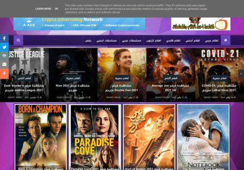 لقطة شاشة لموقع روتانا سينما بتاريخ 11/04/2021 بواسطة دليل مواقع كريم جمال