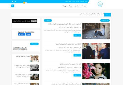 لقطة شاشة لموقع يولاند (yoland) زهرة البنفسج بتاريخ 12/04/2021 بواسطة دليل مواقع كريم جمال