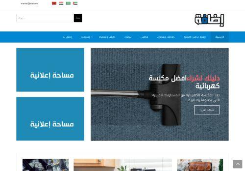 لقطة شاشة لموقع متجر إضافة بتاريخ 16/04/2021 بواسطة دليل مواقع كريم جمال
