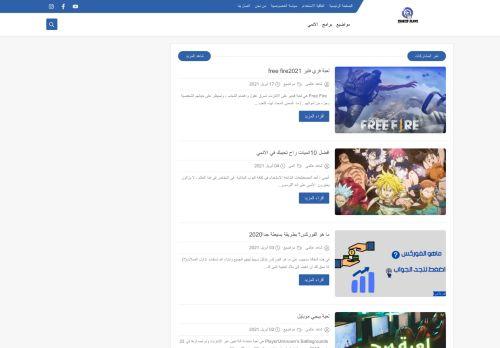 لقطة شاشة لموقع Shahiid alami بتاريخ 27/04/2021 بواسطة دليل مواقع كريم جمال