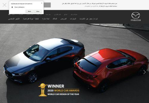لقطة شاشة لموقع سيارات مازدا الامارات بتاريخ 01/05/2021 بواسطة دليل مواقع كريم جمال