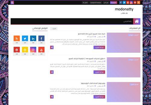لقطة شاشة لموقع modonatty بتاريخ 01/05/2021 بواسطة دليل مواقع كريم جمال