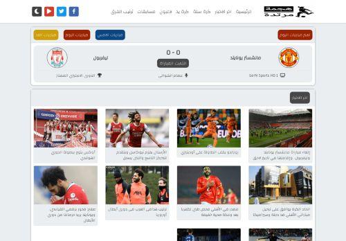 لقطة شاشة لموقع هجمة مرتدة بتاريخ 03/05/2021 بواسطة دليل مواقع كريم جمال