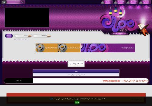 لقطة شاشة لموقع منتدي الكساد بتاريخ 03/05/2021 بواسطة دليل مواقع كريم جمال