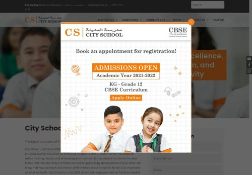 لقطة شاشة لموقع مدرسة المدينة بعجمان بتاريخ 05/05/2021 بواسطة دليل مواقع كريم جمال