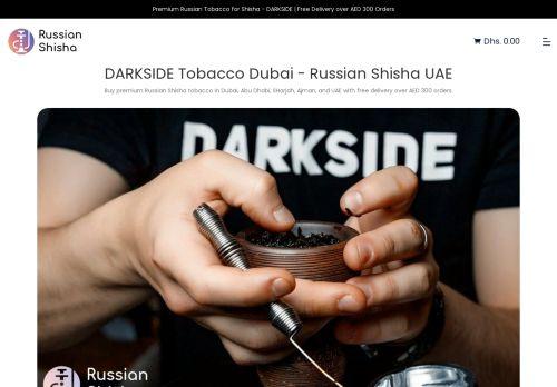 لقطة شاشة لموقع Russian Shisha UAE بتاريخ 02/06/2021 بواسطة دليل مواقع كريم جمال