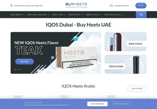 لقطة شاشة لموقع BuyHeets بتاريخ 02/06/2021 بواسطة دليل مواقع كريم جمال