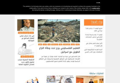 لقطة شاشة لموقع الفنار للإعلام بتاريخ 02/06/2021 بواسطة دليل مواقع كريم جمال