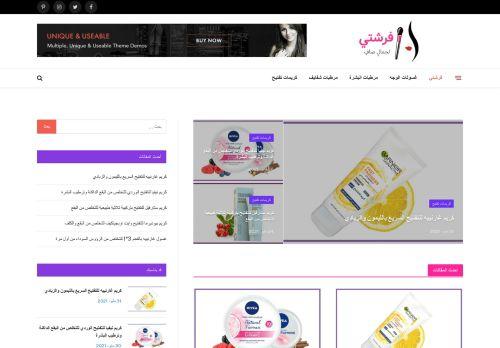 لقطة شاشة لموقع فرشتي بتاريخ 02/06/2021 بواسطة دليل مواقع كريم جمال