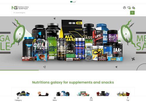 لقطة شاشة لموقع مجرة التغذية للمكملات الغذائية بتاريخ 09/06/2021 بواسطة دليل مواقع كريم جمال