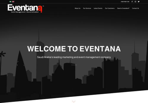 لقطة شاشة لموقع شركة ايفنتانا لتنظيم المعارض والتسويق بتاريخ 09/06/2021 بواسطة دليل مواقع كريم جمال