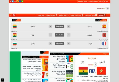 لقطة شاشة لموقع جول kooora4live   goal كورة 4 لايف بتاريخ 09/06/2021 بواسطة دليل مواقع كريم جمال