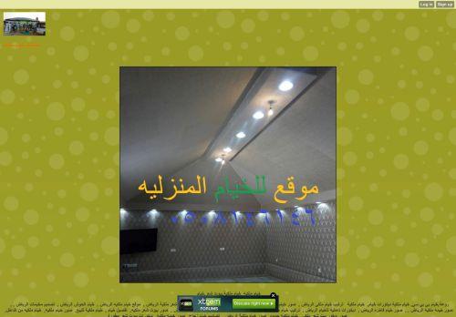 لقطة شاشة لموقع خيام ملكية بتاريخ 12/07/2021 بواسطة دليل مواقع كريم جمال