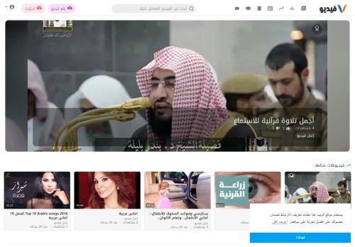 لقطة شاشة لموقع زاجل فيديو منصة عربية لمشاركة مقاطع الفيديو بتاريخ 22/07/2021 بواسطة دليل مواقع كريم جمال