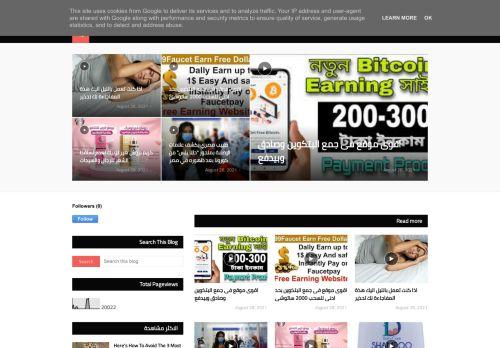 لقطة شاشة لموقع برامج ومقالات التسويق الالكترونى الناجح بتاريخ 07/09/2021 بواسطة دليل مواقع كريم جمال