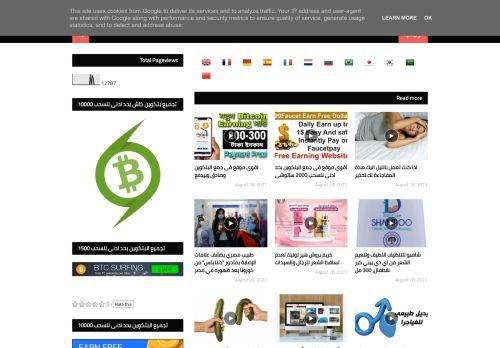 لقطة شاشة لموقع اعلانات مبوبة بتاريخ 07/09/2021 بواسطة دليل مواقع كريم جمال