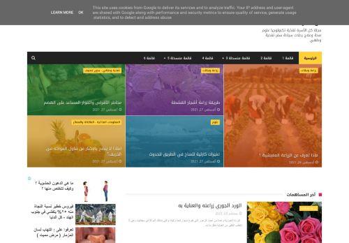لقطة شاشة لموقع كل الدنيا بتاريخ 10/09/2021 بواسطة دليل مواقع كريم جمال