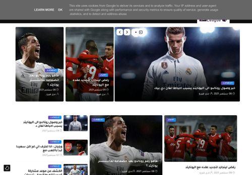 لقطة شاشة لموقع Premier League بالعربي بتاريخ 14/09/2021 بواسطة دليل مواقع كريم جمال