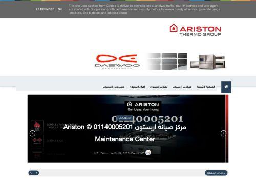 لقطة شاشة لموقع الخط الساخن صيانة اريستون 01140005201 بتاريخ 14/09/2021 بواسطة دليل مواقع كريم جمال