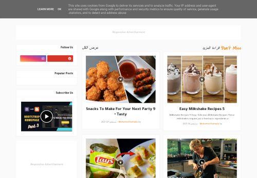 لقطة شاشة لموقع Videos cook delicious بتاريخ 15/09/2021 بواسطة دليل مواقع كريم جمال