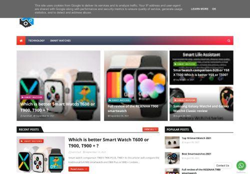 لقطة شاشة لموقع Smartwatch بتاريخ 16/09/2021 بواسطة دليل مواقع كريم جمال