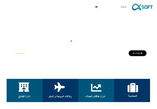 لقطة شاشة لموقع الفا سوفت بتاريخ 22/09/2021 بواسطة دليل مواقع كريم جمال