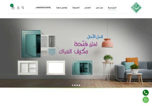 لقطة شاشة لموقع براويز مكيفات بتاريخ 23/09/2021 بواسطة دليل مواقع كريم جمال