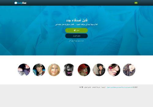 لقطة شاشة لموقع شات مصراوى بتاريخ 06/10/2021 بواسطة دليل مواقع كريم جمال
