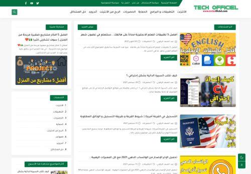 لقطة شاشة لموقع التقنية بشكل رسمي بتاريخ 06/10/2021 بواسطة دليل مواقع كريم جمال
