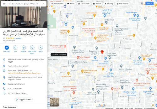 لقطة شاشة لموقع شركة تصميم مواقع | سيو | شركة تسويق الكتروني دعاية واعلان ADNOR الافضل في مصر | برمجة بتاريخ 06/10/2021 بواسطة دليل مواقع كريم جمال