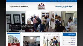 لقطة شاشة لموقع كلية الفارابي الجامعة بتاريخ 21/09/2019 بواسطة دليل مواقع كريم جمال