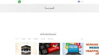 لقطة شاشة لموقع مدونة ثقافية متنوعة وقسم لبرامج التصميم بتاريخ 22/09/2019 بواسطة دليل مواقع كريم جمال