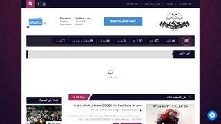لقطة شاشة لموقع مدونة الفايد-AlfayedEG بتاريخ 21/09/2019 بواسطة دليل مواقع كريم جمال