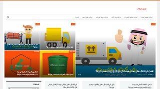 لقطة شاشة لموقع فارس علي بتاريخ 10/11/2019 بواسطة دليل مواقع كريم جمال