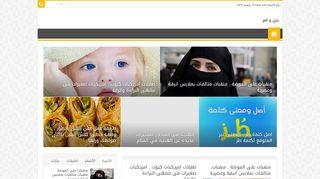 لقطة شاشة لموقع حزن والم بتاريخ 13/11/2019 بواسطة دليل مواقع كريم جمال