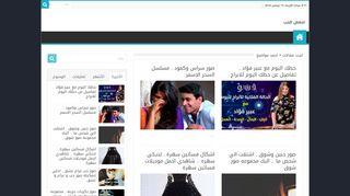 لقطة شاشة لموقع احضان الحب بتاريخ 13/11/2019 بواسطة دليل مواقع كريم جمال