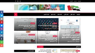 لقطة شاشة لموقع مناهج الإماراتية بتاريخ 26/11/2019 بواسطة دليل مواقع كريم جمال