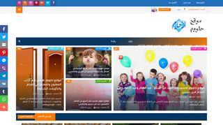 لقطة شاشة لموقع موقع حلووم بتاريخ 12/12/2019 بواسطة دليل مواقع كريم جمال