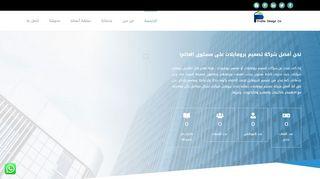 لقطة شاشة لموقع شركات تصميم بروفايلات بتاريخ 13/12/2019 بواسطة دليل مواقع كريم جمال