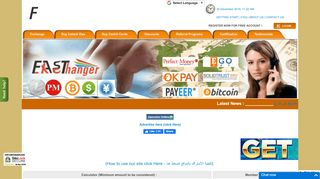 لقطة شاشة لموقع Fast-Exchanger.com | paypal and okpay automatic exchanger بتاريخ 30/12/2019 بواسطة دليل مواقع كريم جمال