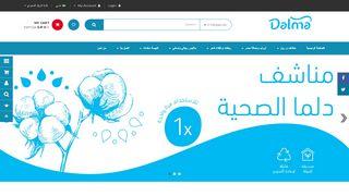 لقطة شاشة لموقع مناشف دلما بتاريخ 15/01/2020 بواسطة دليل مواقع كريم جمال