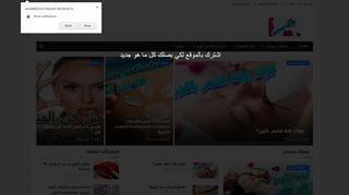 لقطة شاشة لموقع سيدتي20 بتاريخ 24/01/2020 بواسطة دليل مواقع كريم جمال