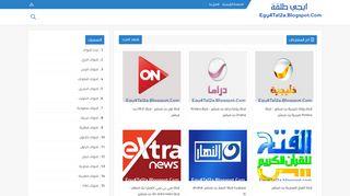 لقطة شاشة لموقع EgyTal2a - ايجي طلقة بتاريخ 04/04/2020 بواسطة دليل مواقع كريم جمال