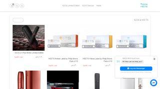 لقطة شاشة لموقع Iqos & Heets Saudi Store بتاريخ 06/05/2020 بواسطة دليل مواقع كريم جمال