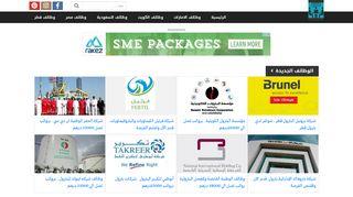 لقطة شاشة لموقع فيجا بتاريخ 07/05/2020 بواسطة دليل مواقع كريم جمال