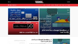 لقطة شاشة لموقع oddabe بتاريخ 15/05/2020 بواسطة دليل مواقع كريم جمال