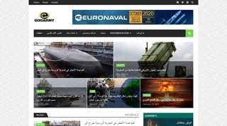 لقطة شاشة لموقع كوارمي بتاريخ 20/05/2020 بواسطة دليل مواقع كريم جمال