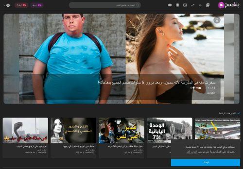 لقطة شاشة لموقع موقع بنفسج بتاريخ 08/08/2020 بواسطة دليل مواقع كريم جمال